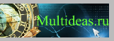 2LogoMultideas