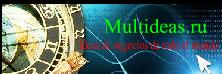 FFLogoMutideas
