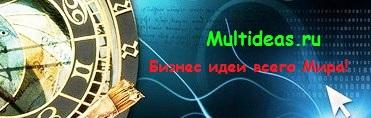 3МЛого_Мульти