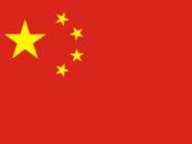 BiznesChina