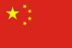 Cómo crear su propia empresa en China