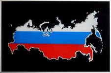 Fondo Ruso de Inversión Directa pone en marcha su portal para inversores extranjeros