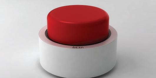 Idea № 787. Bttn: el gran botón rojo mágico para cumplir su deseo